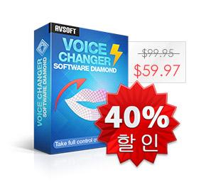 AV Voice Changer Software Diamond 8